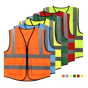 multi-color safety vest
